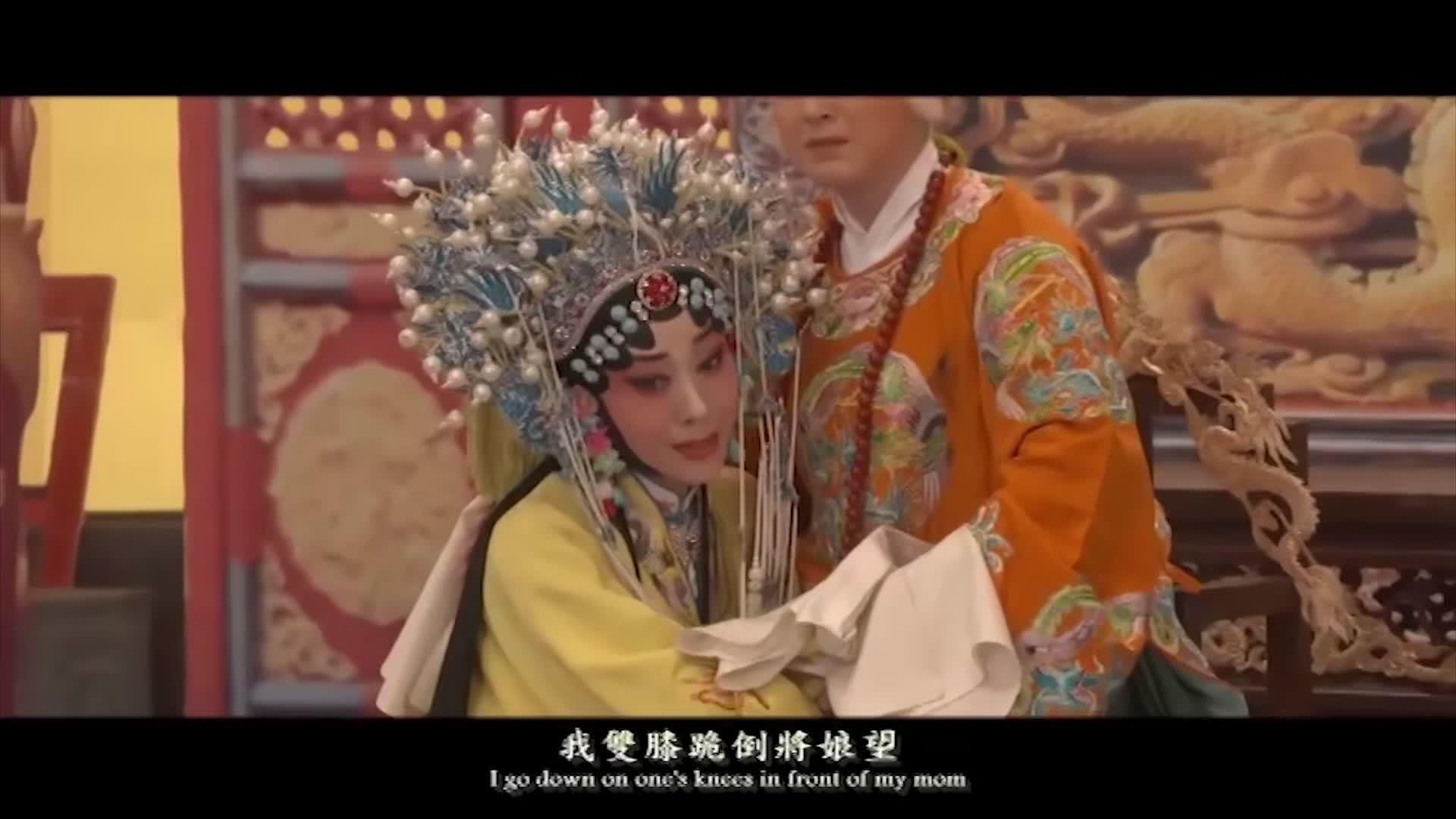 《别母》--魏艳妮