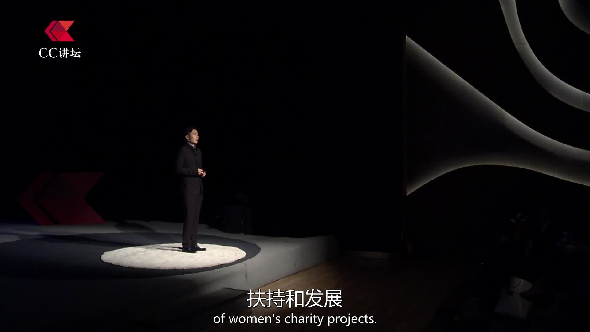 CC讲坛——赵光峰:妈妈制造——记录传统手工艺文化