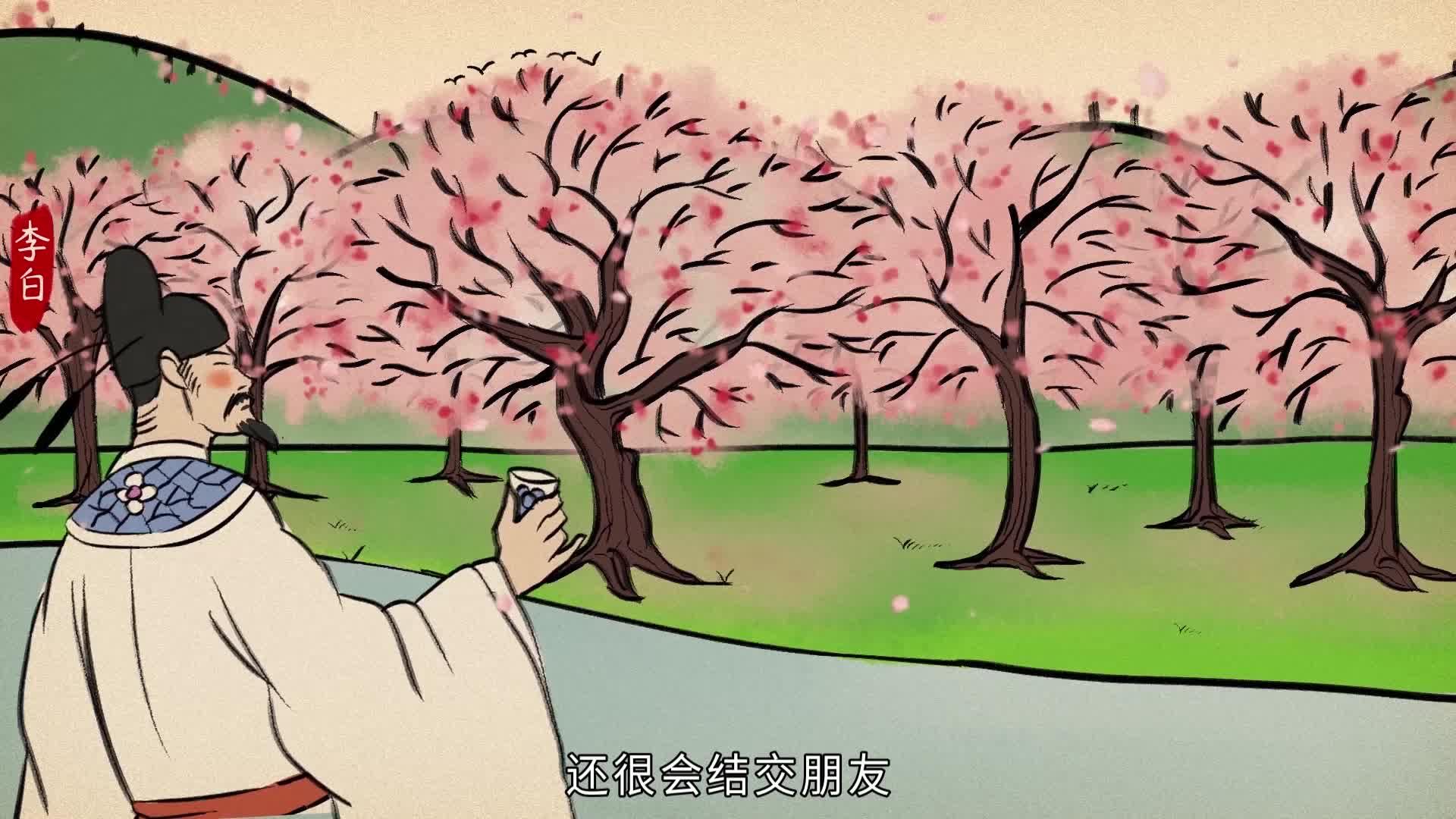 《小学古诗》12赠汪伦-唐 李白