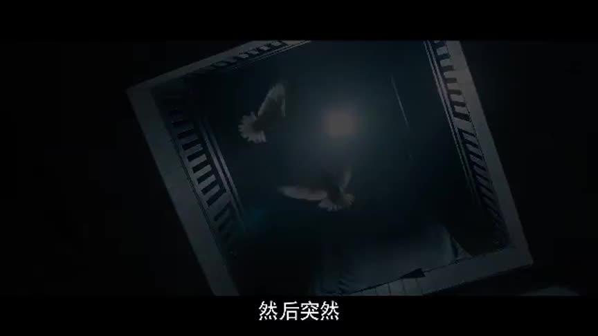 《阳光之下》 预告片