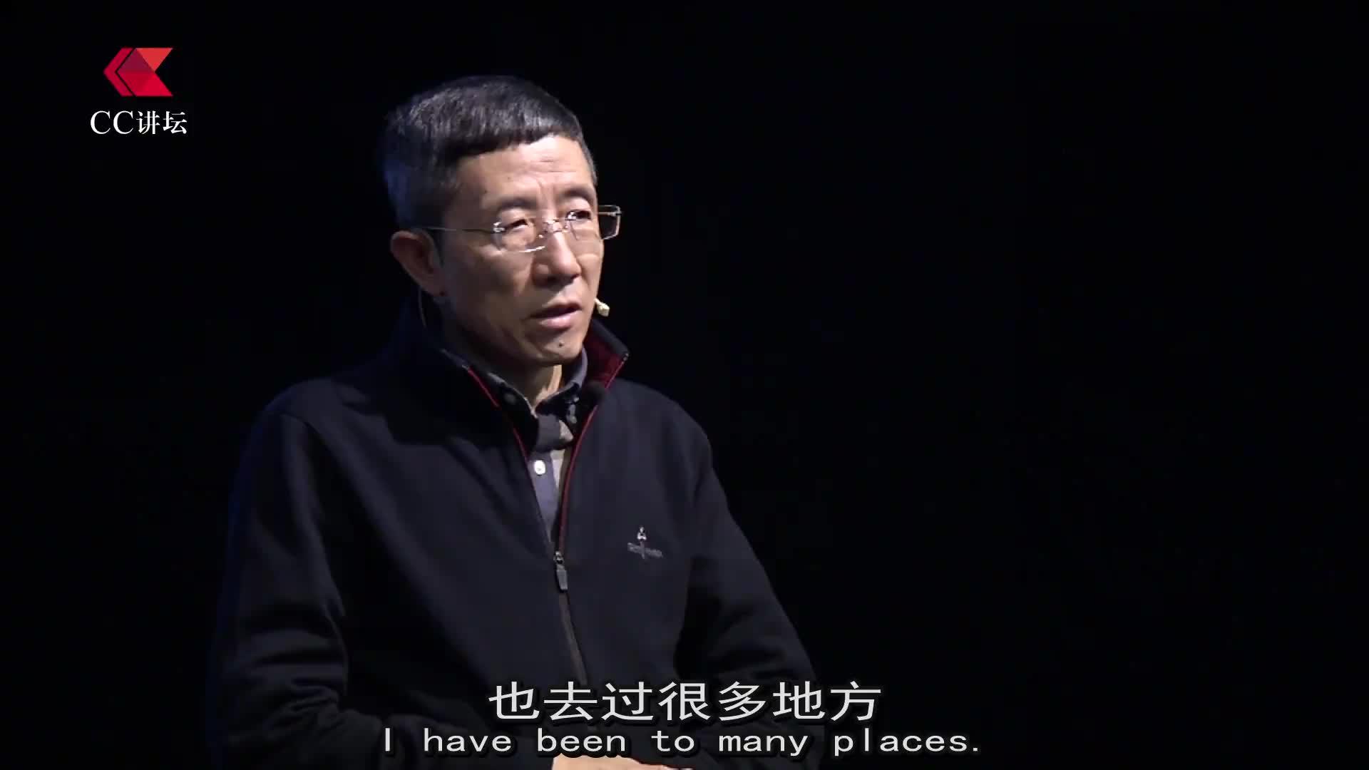 【CC讲坛_公益】李小云:贫困是因为懒惰吗?