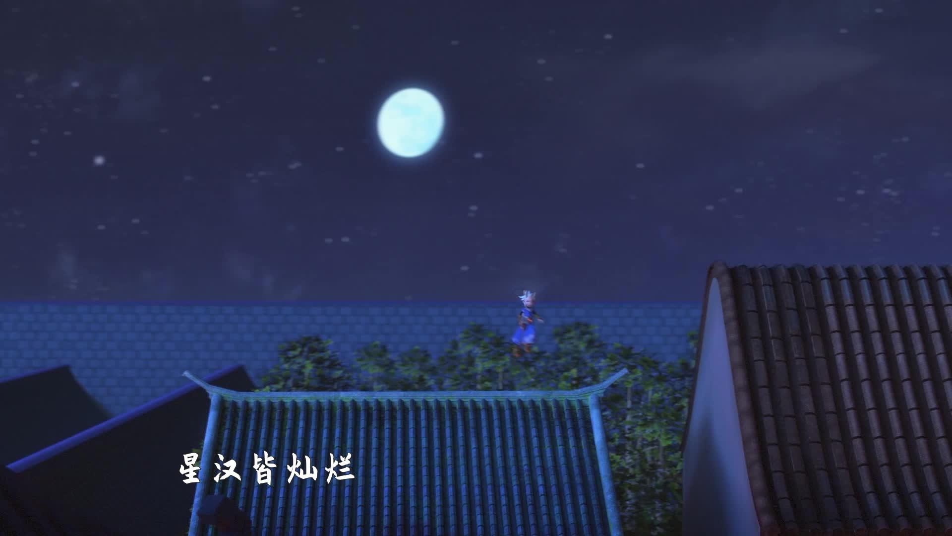 《秦天龙王子》第3集 神秘的老者