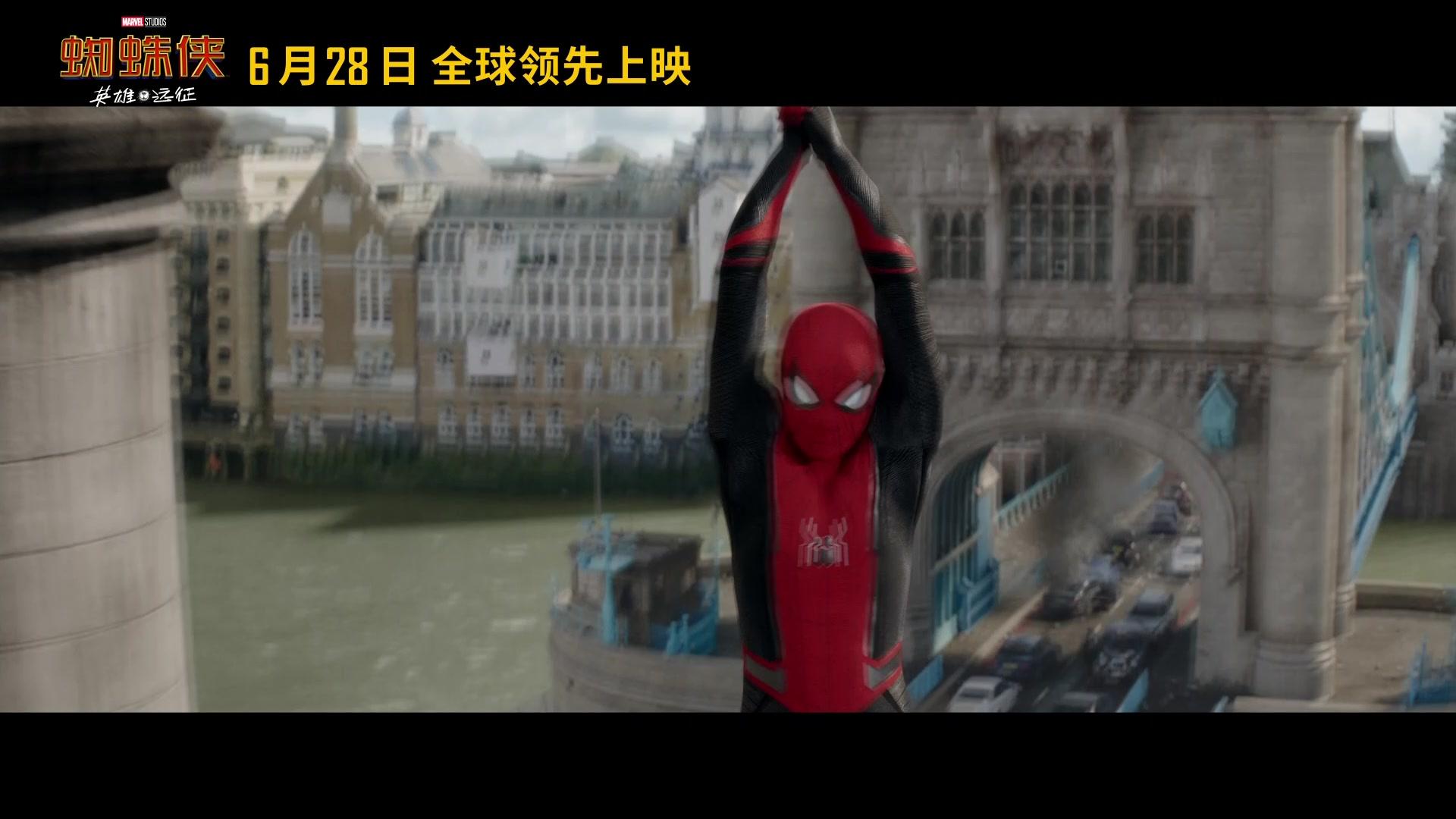 《蜘蛛侠:英雄远征》预告片