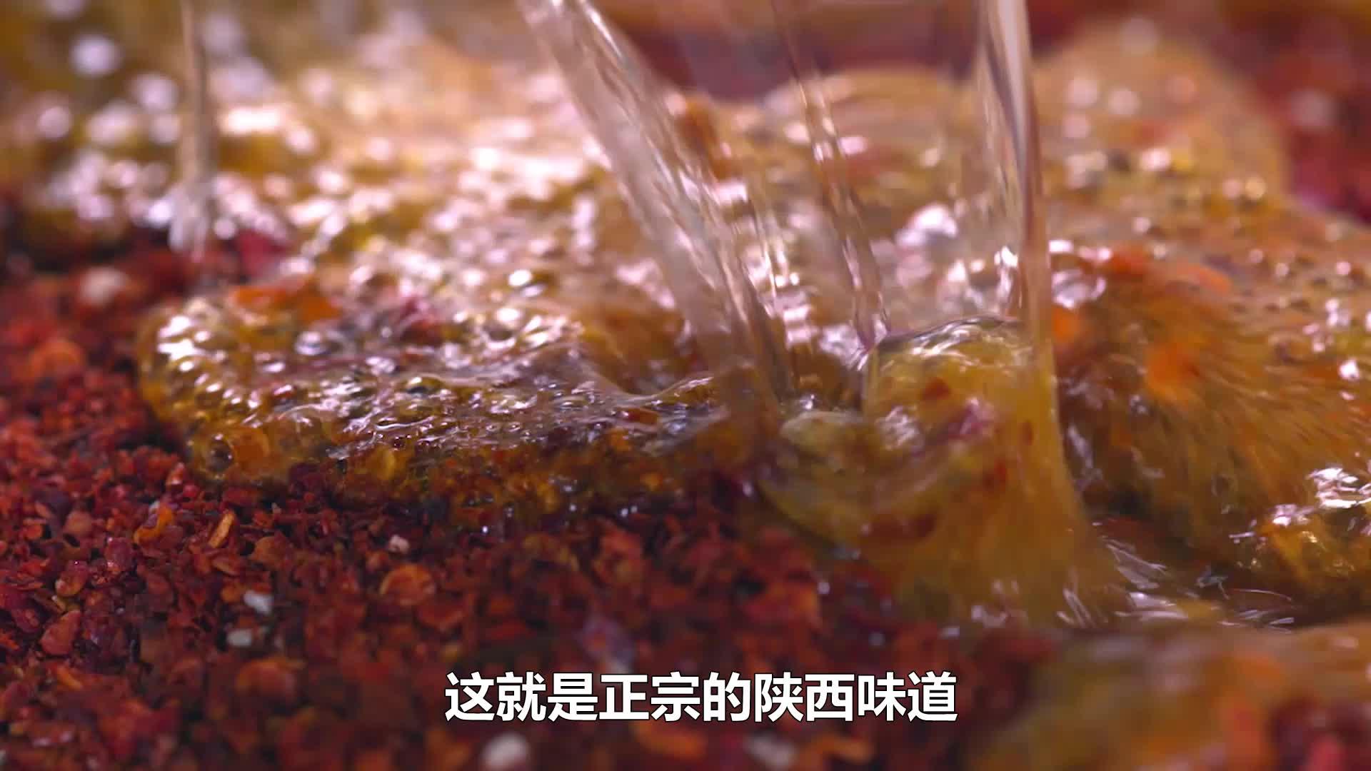 让张嘉益香到停不下来的油泼辣子到底怎么做的?