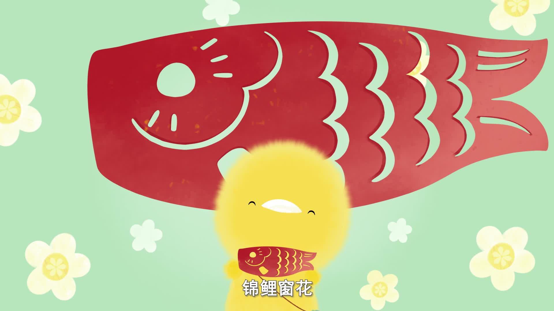 《小鸡彩虹》第七季 26寻找雪花