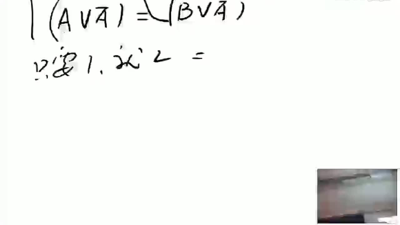 管理类联考逻辑:第23讲,假言(七)