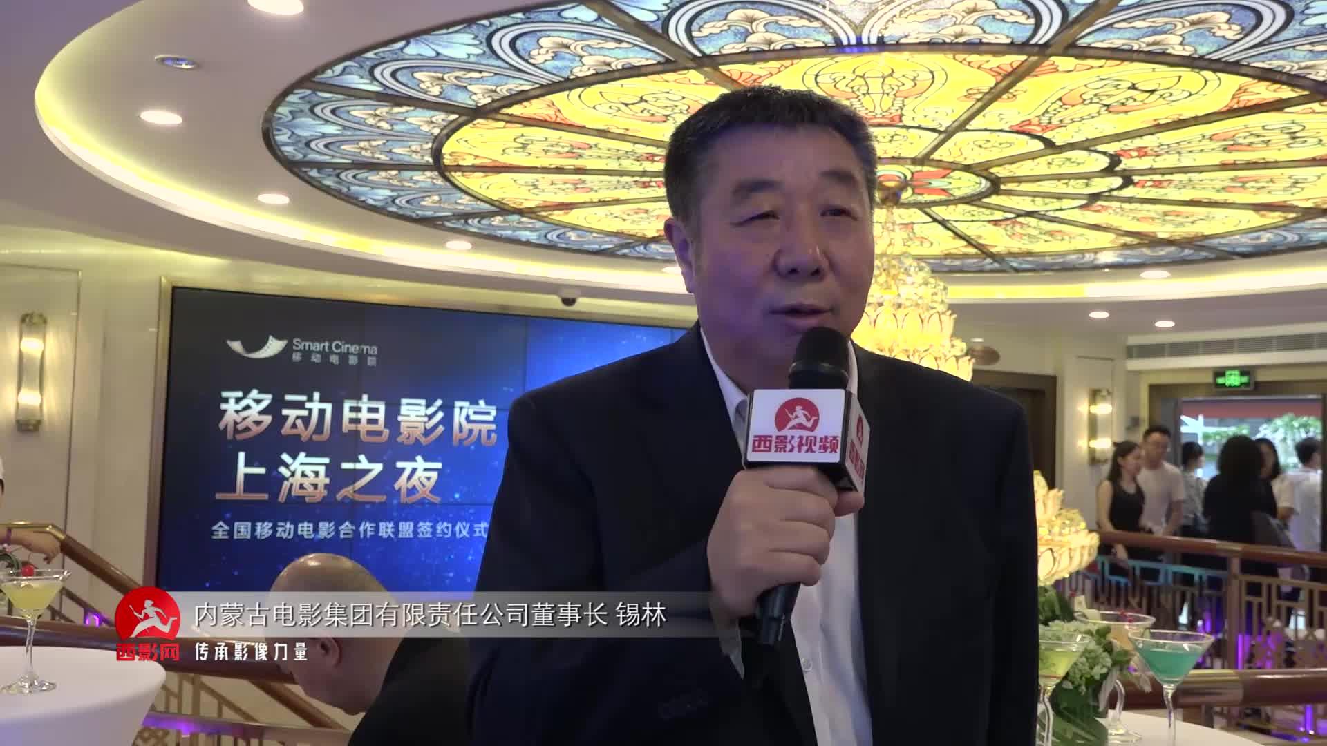 群星云集 一览第22届上海国际电影节盛况