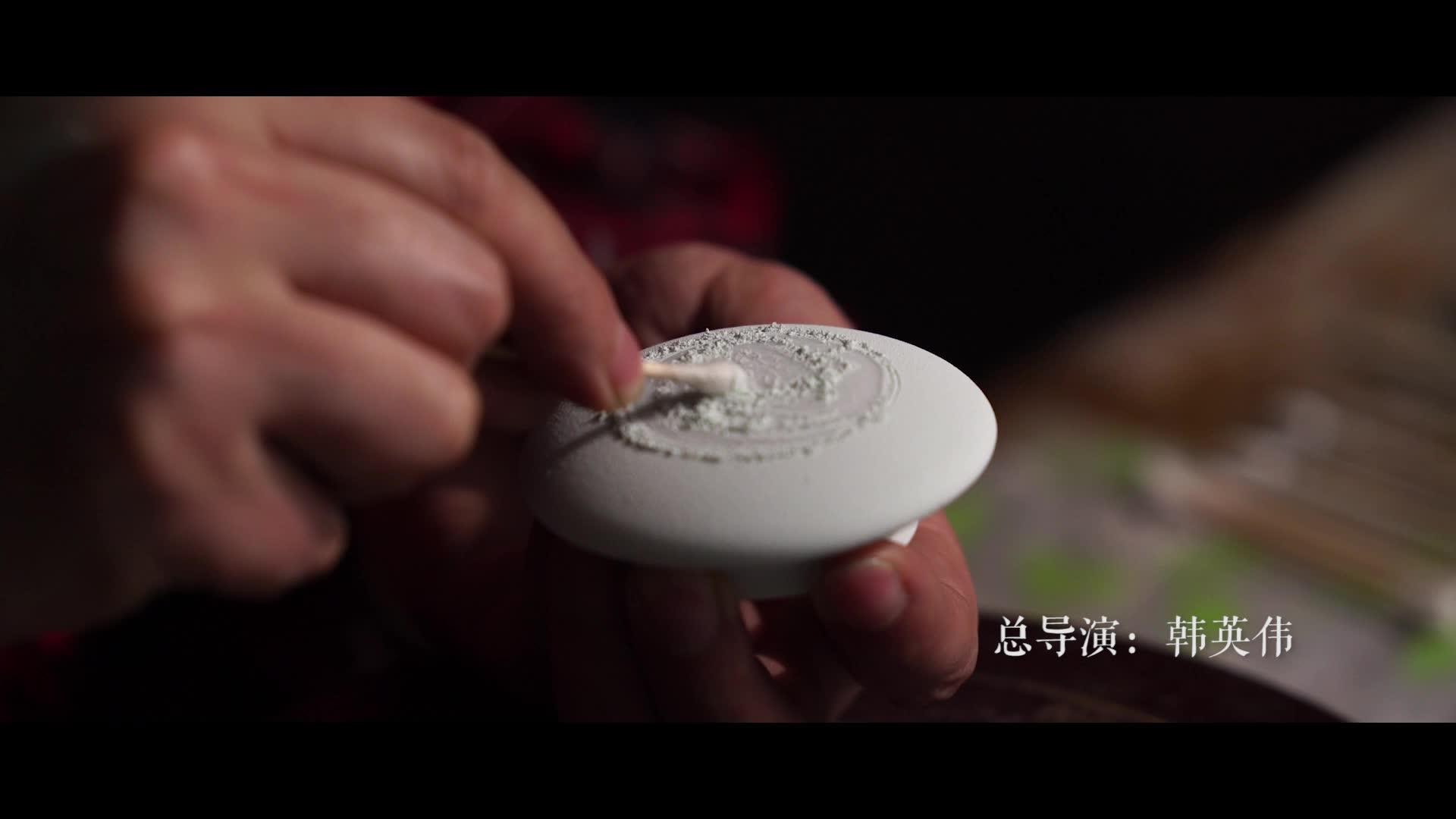 守艺中国之景德镇篇:扒花匠人张立 08