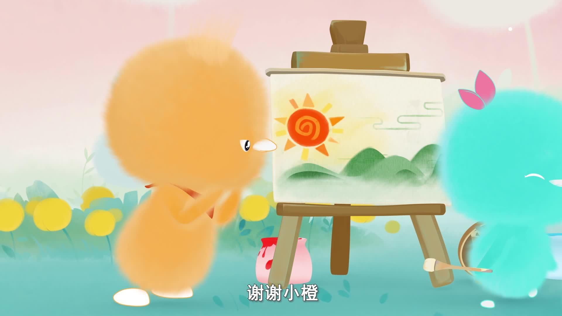 《小鸡彩虹》第七季 03手掌上的小太阳