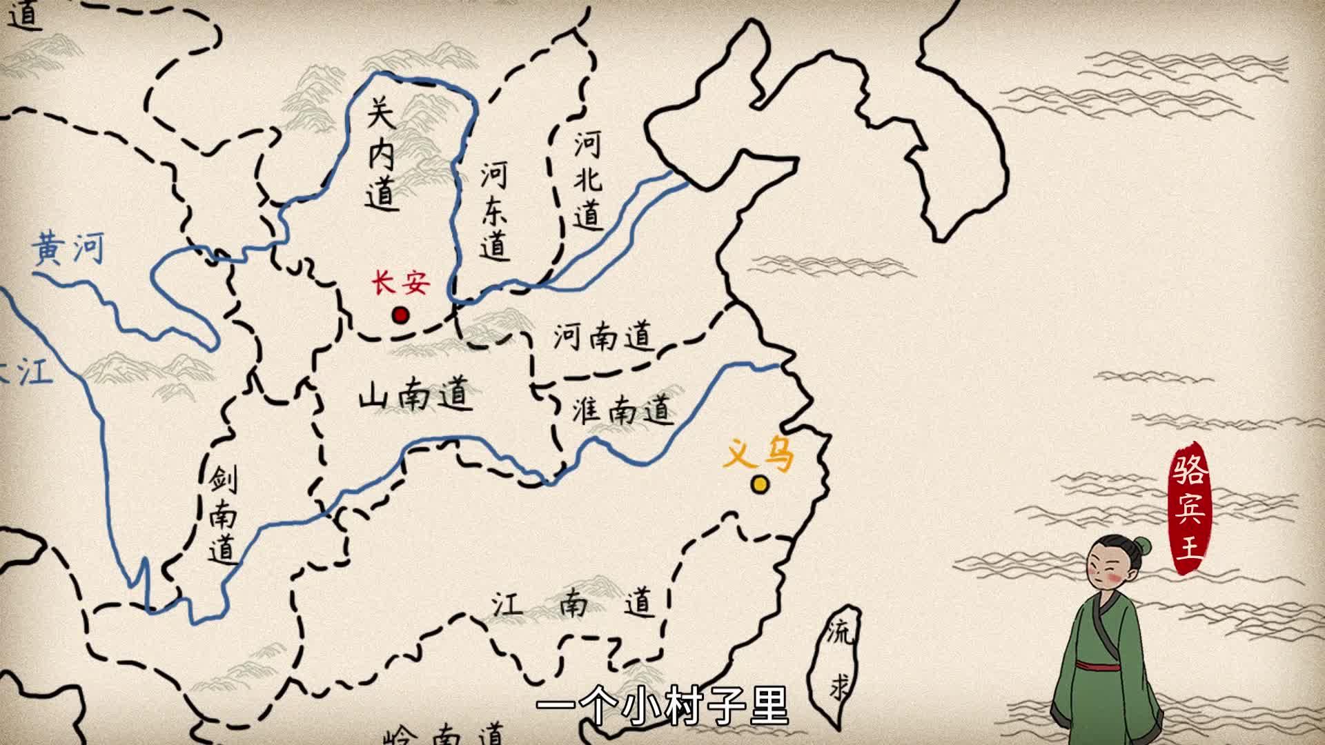 《小学古诗》01咏鹅-唐 骆宾王