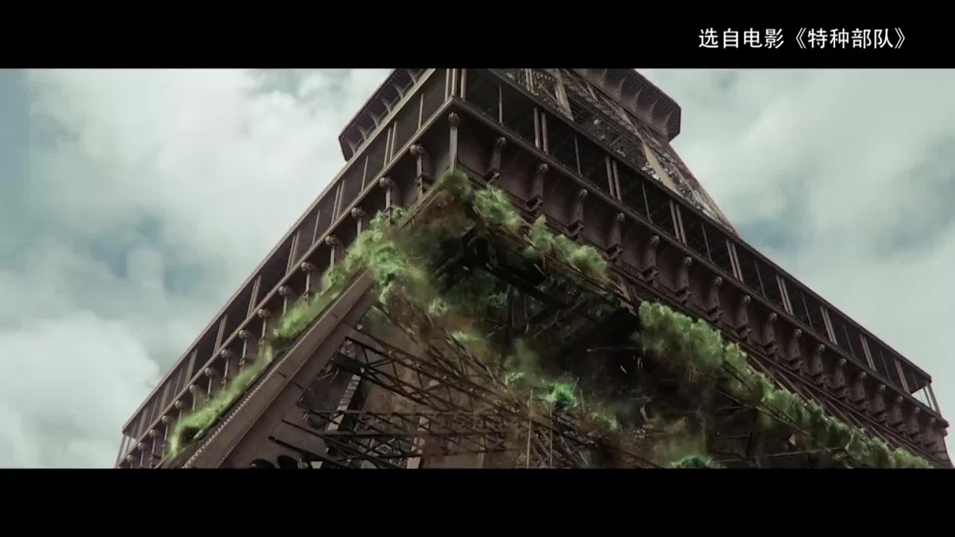 《物理大师》51分子热运动上-埃菲尔铁塔之死