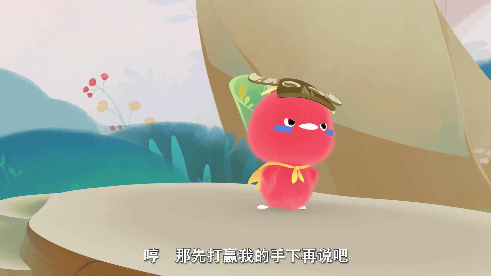 《小鸡彩虹》第七季 06一点都不苦