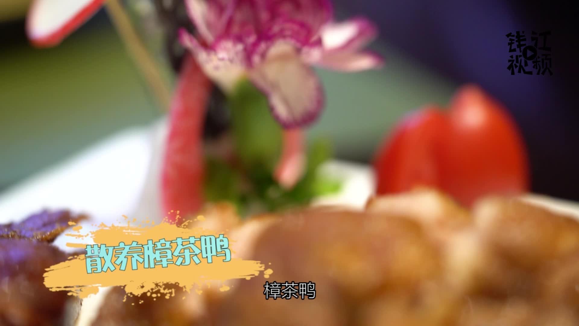 豆花酸菜鱼 入了味的豆花比鱼还好吃