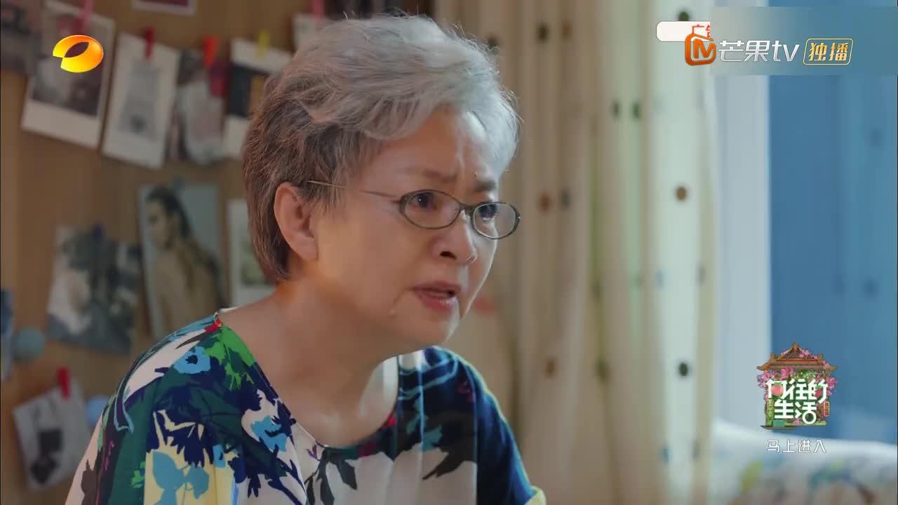 《对你的爱很美》第8集看点:王大山教训柯雷
