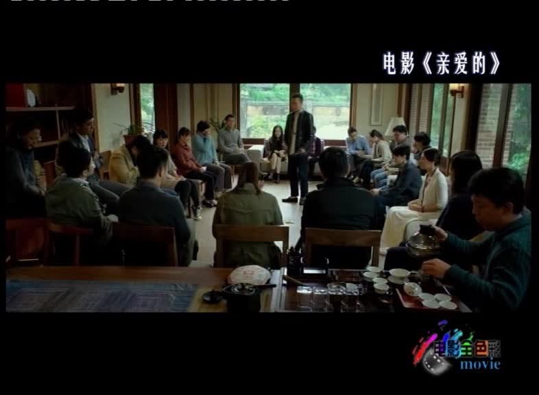 电影全色彩 —— 张译特辑