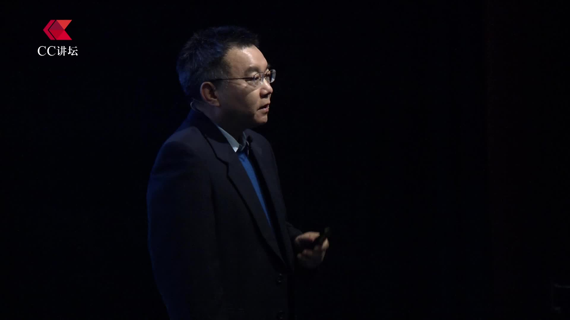 【CC讲坛-科技】储成才:找回丢失的基因,开启新的绿色革命