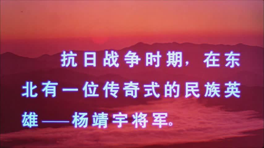 《步入辉煌》片头曲