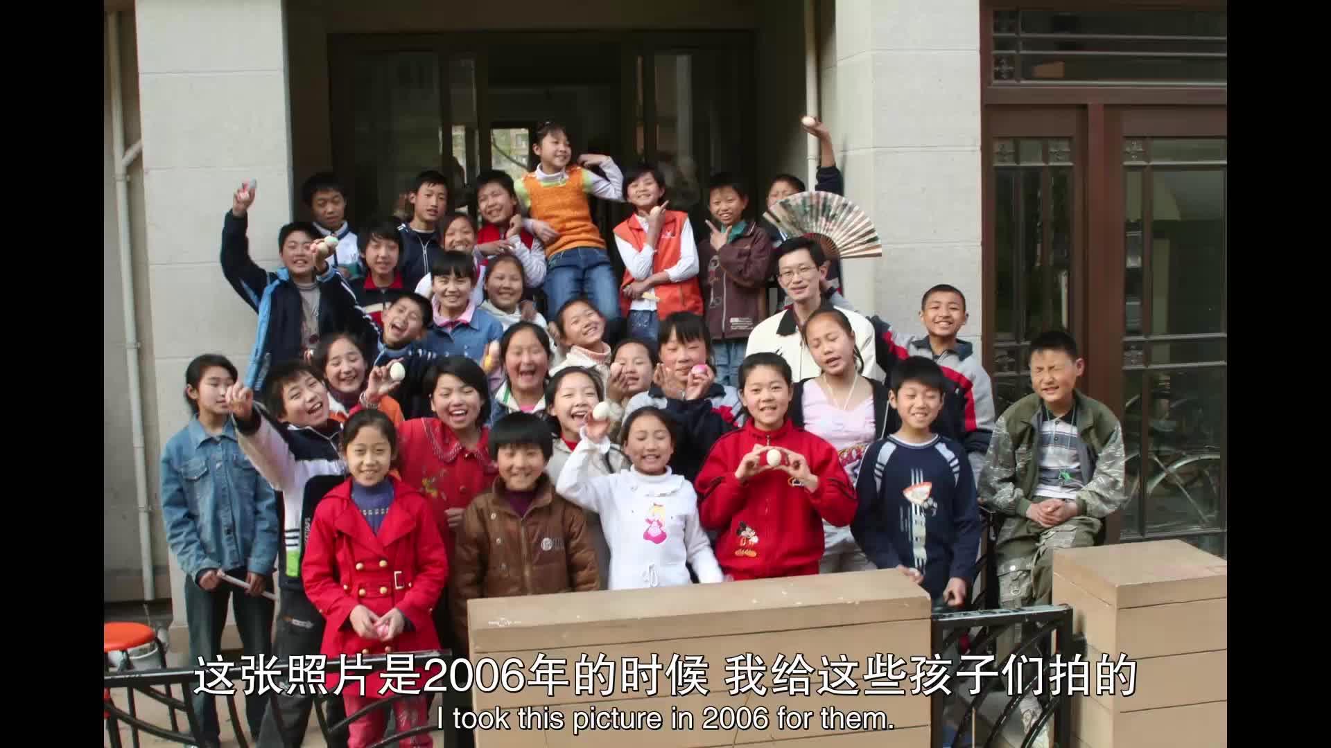 【CC讲坛-公益】张轶超:打碎阶层壁垒的新教育