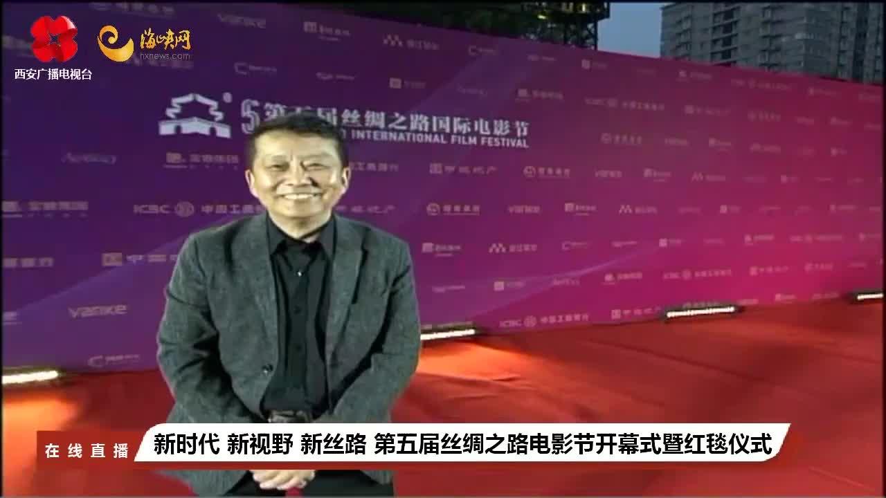 电影节开幕式——著名电影人走红毯