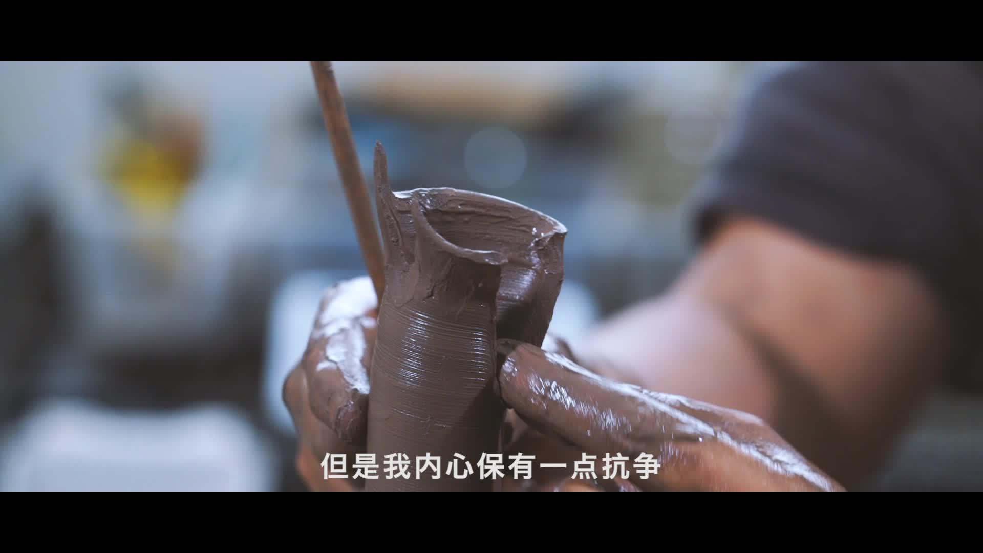「预告片」现代陶艺雕塑匠人朱志远