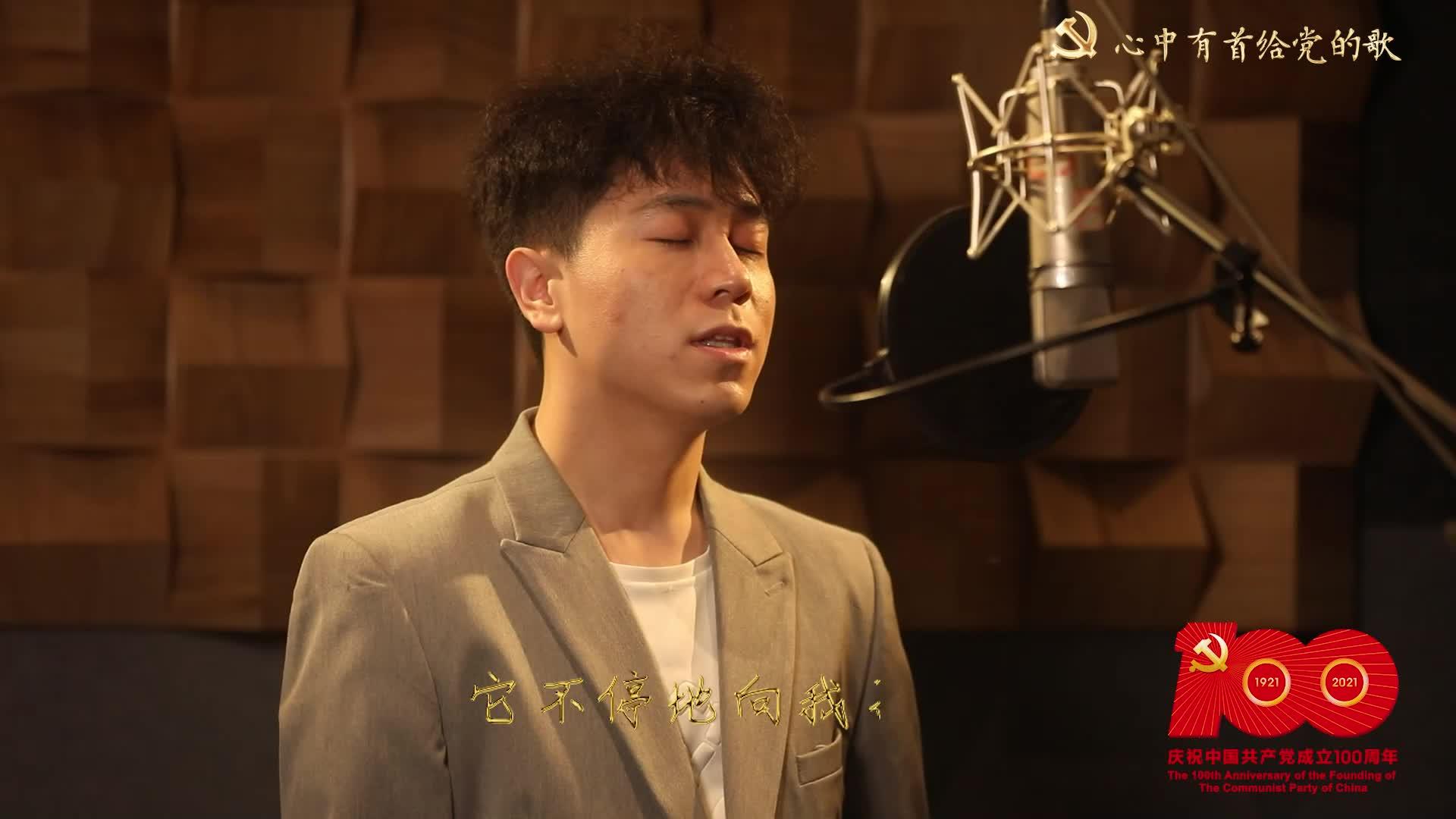"""《故乡的云》——""""心中有首给党的歌""""系列MV"""