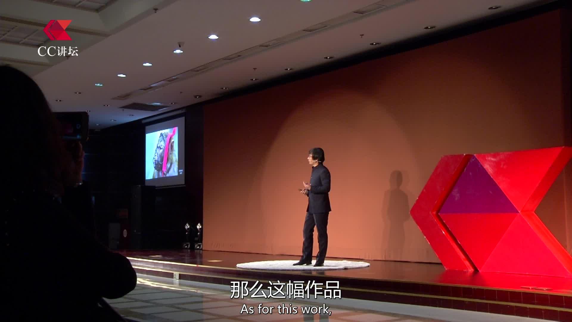 CC讲坛——董长军:生态摄影的呐喊