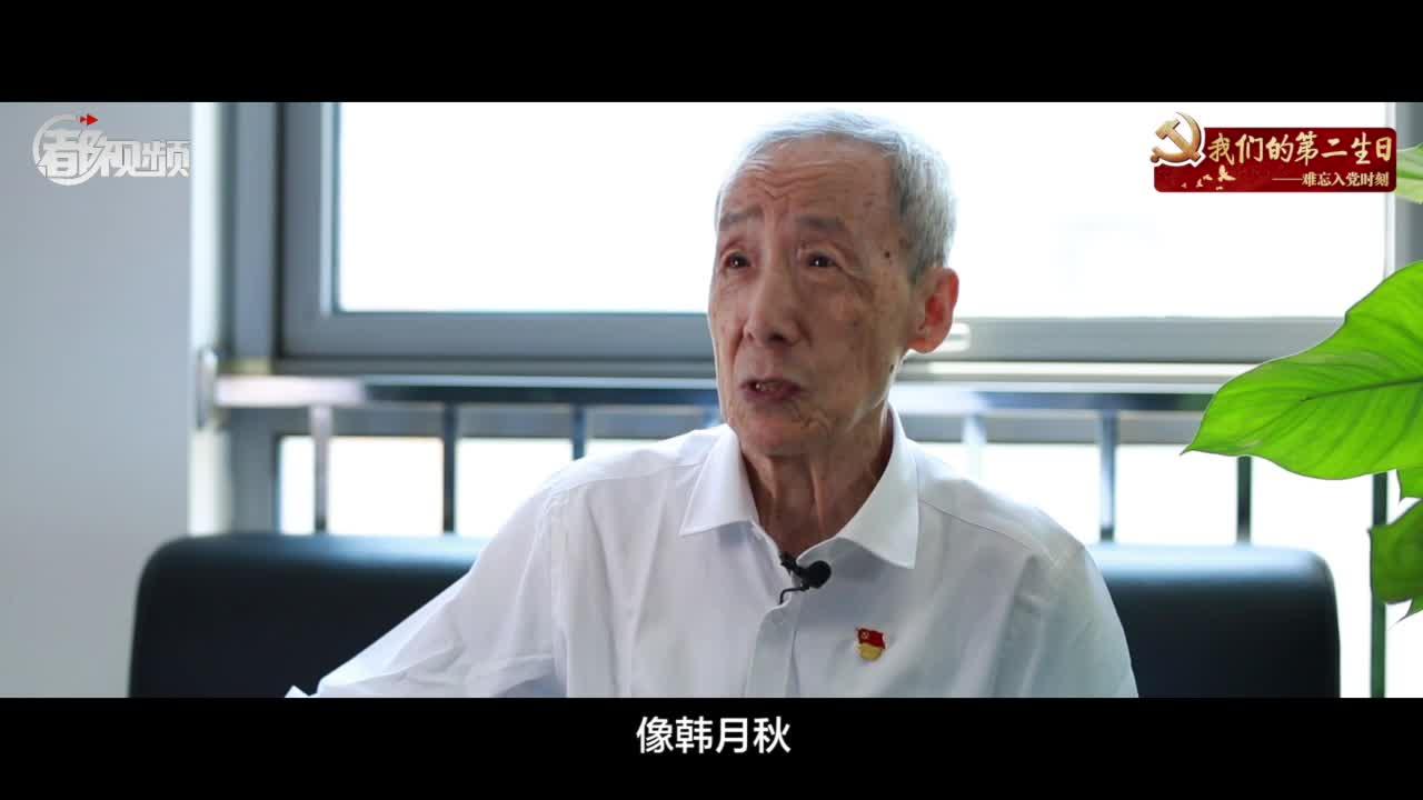 我们的第二生日 中国工程院院士毛二可:国家有需求 就是我们研究的动力