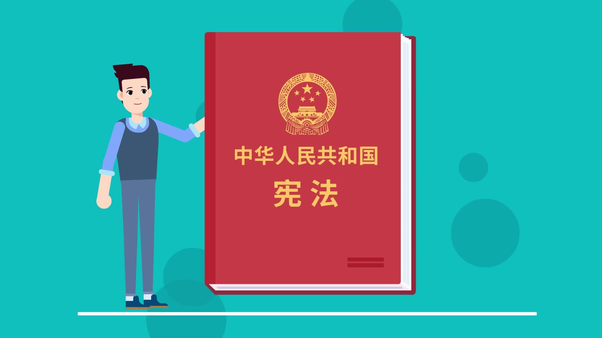 弘扬宪法精神 礼赞我的中国 杭州钱投集团献礼建国70周年