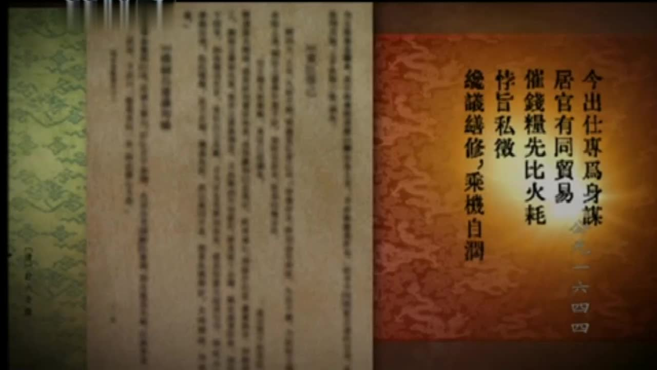 明朝的覆灭 第一集3李自成进攻京师,崇祯如此应对注定明朝命运