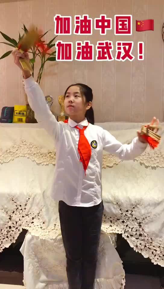 快板《歌颂白衣天使》——田轩萁(桃子)