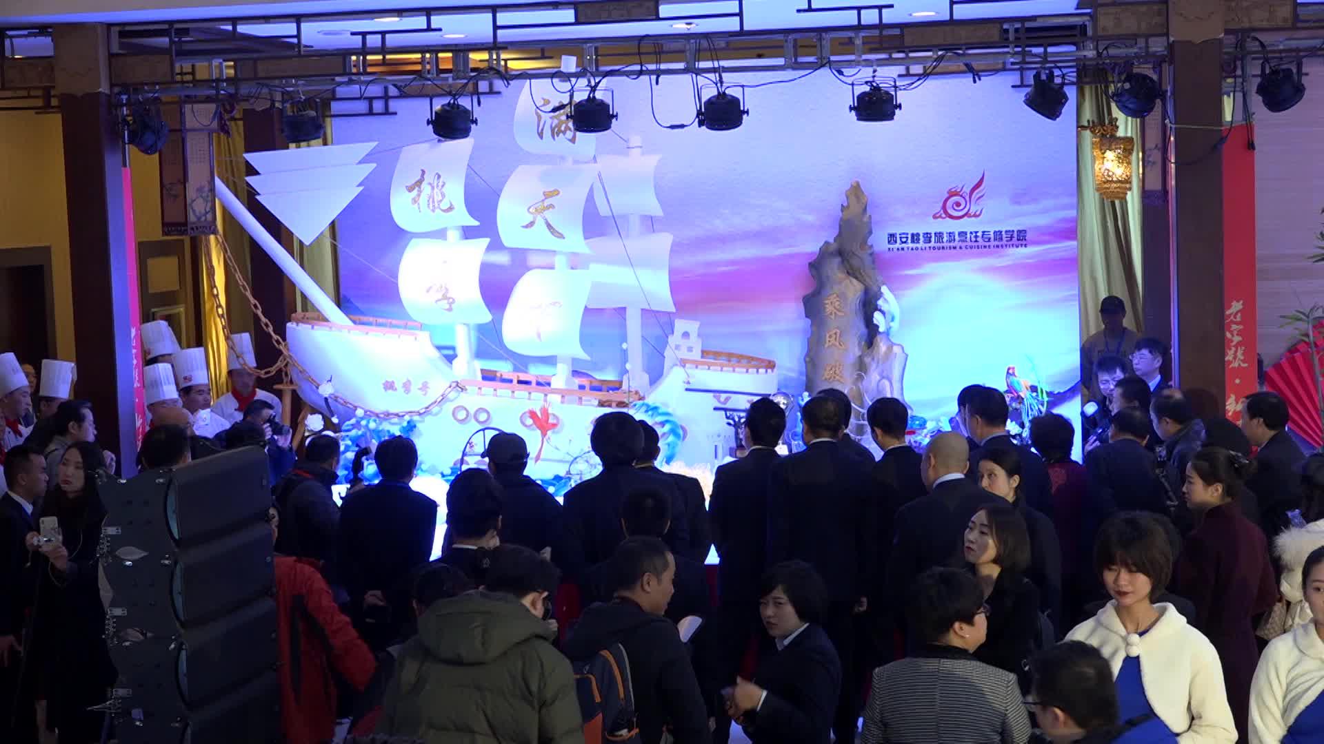 中华老字号餐饮发展论坛全程视频