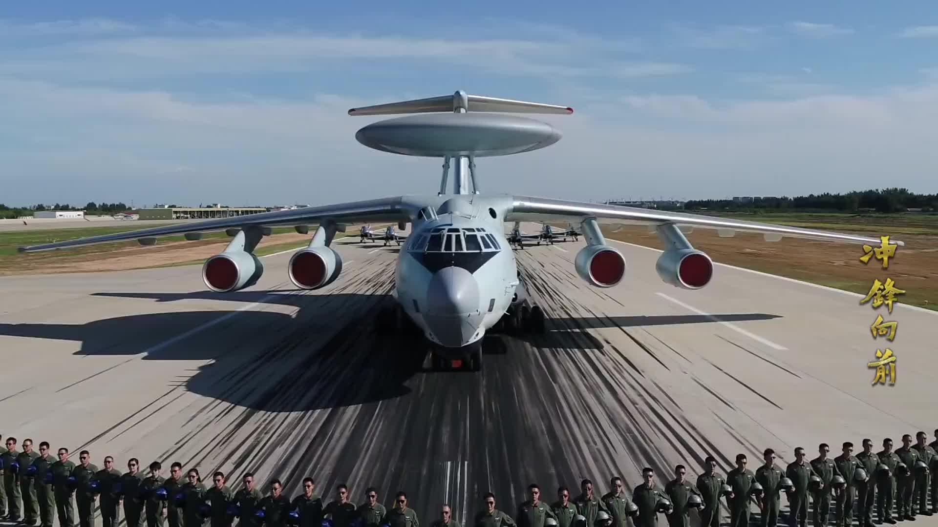 中部战区发布高燃MV《冲锋向前》