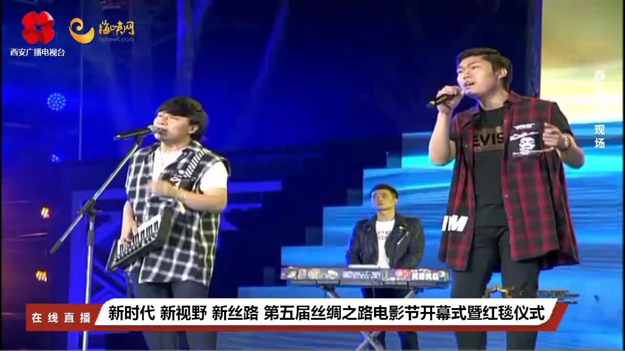 电影节开幕式——西安人的歌