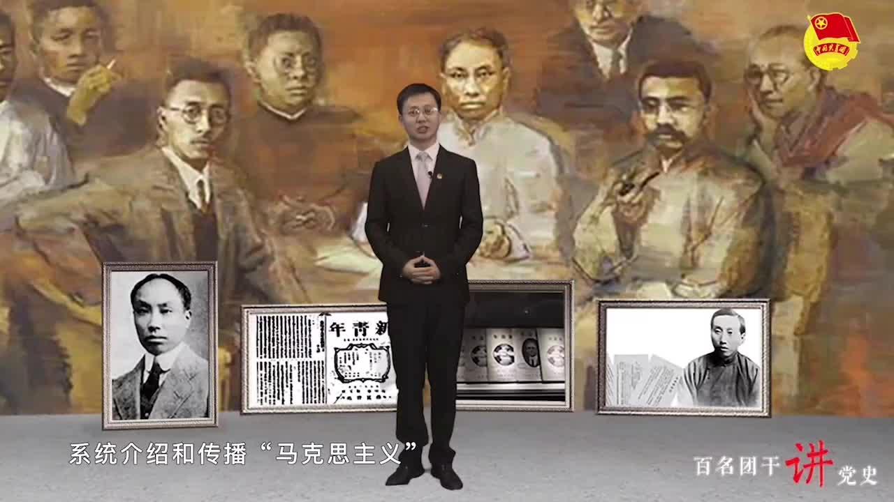 一本杂志改变中国