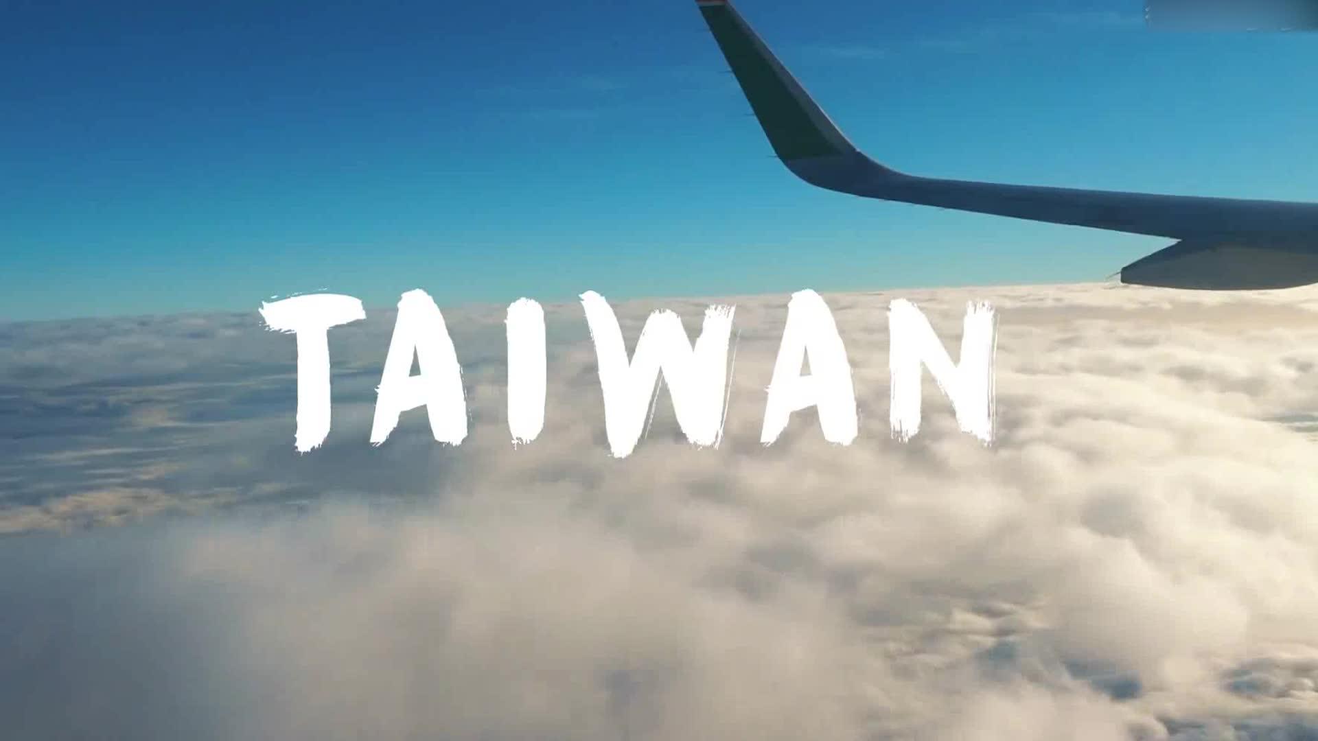 行疆环台湾岛之台铁初体验
