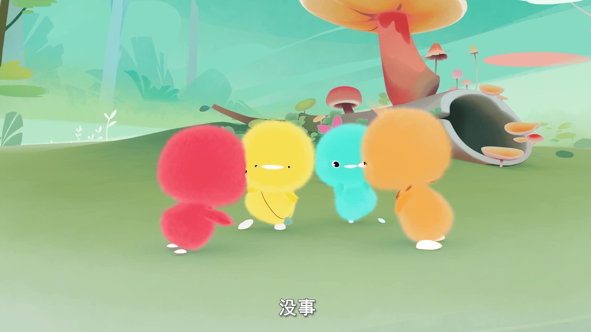 《小鸡彩虹》第八季 07好运在身边