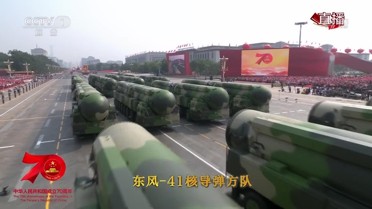 东风-41核导弹方队:我国战略核力量的中流砥柱