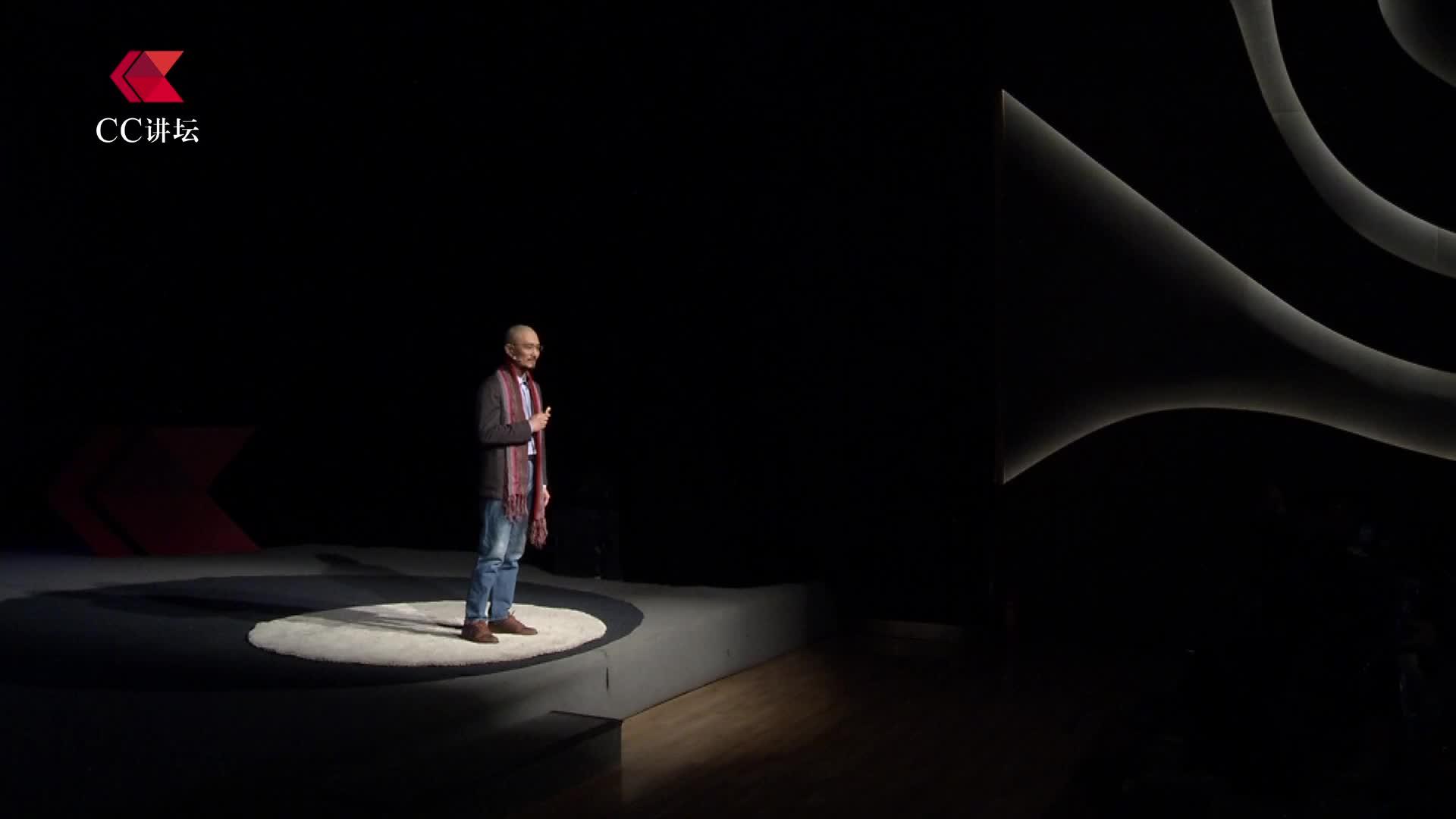 CC讲坛——张刃:用音乐点亮成瘾者的心灯