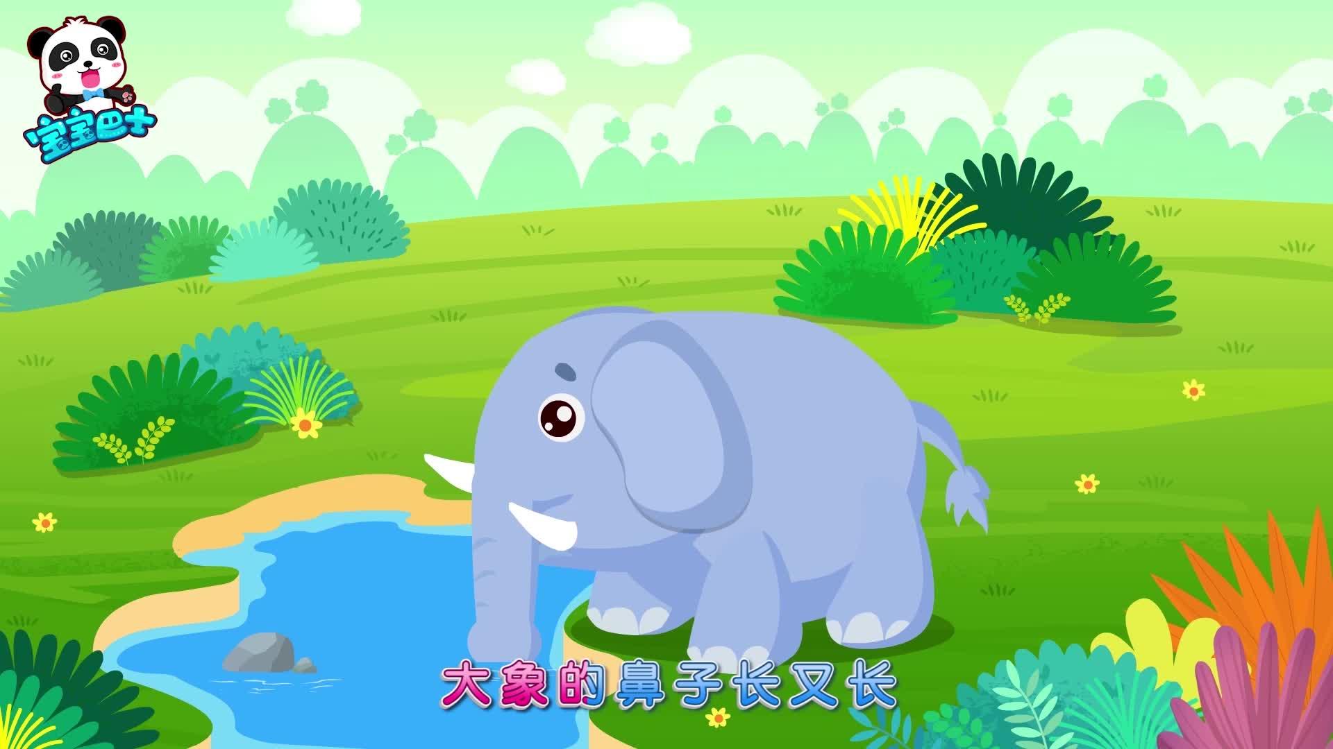 宝宝巴士儿歌 第47集 动物乐园