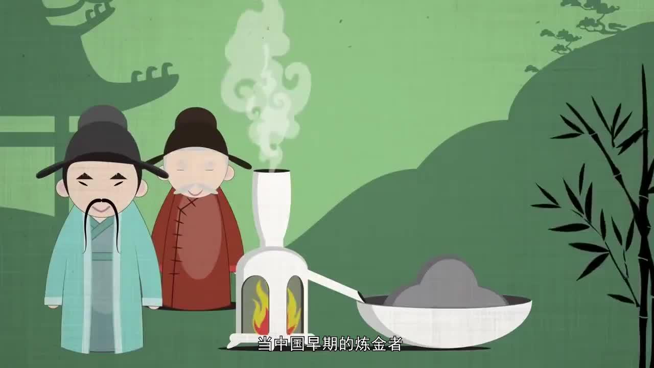 """阴差阳错的火药-科学的""""硬核力量""""第14集"""