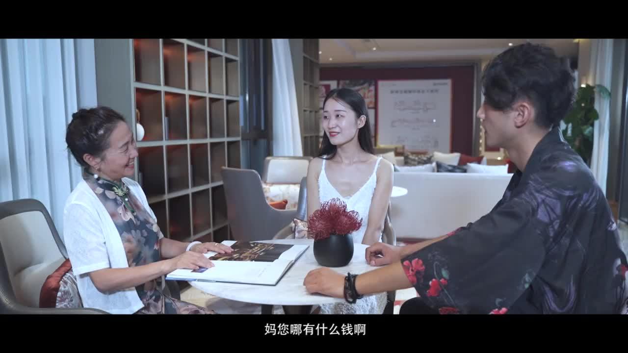 秦农银行浐灞支行(电影版)