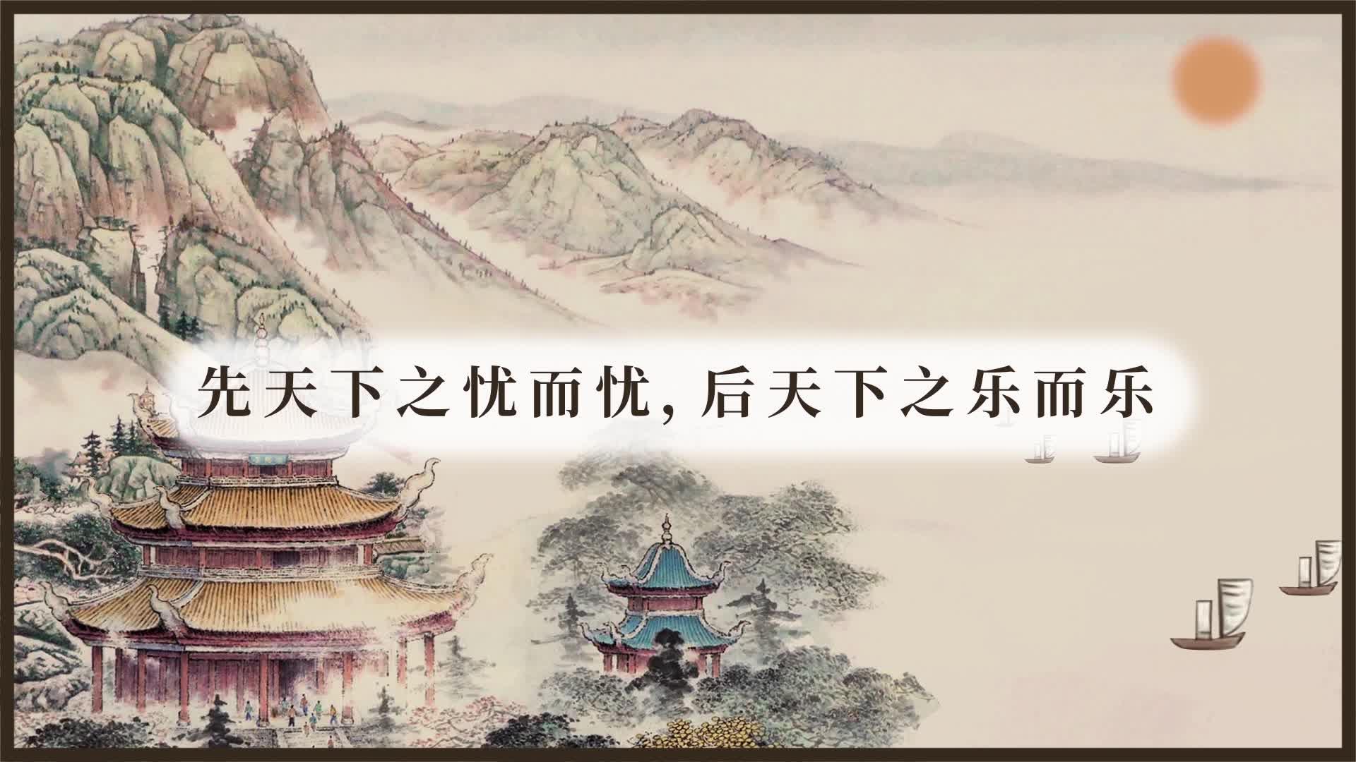 《满分写作》22游记作文-风景这边独好(1)