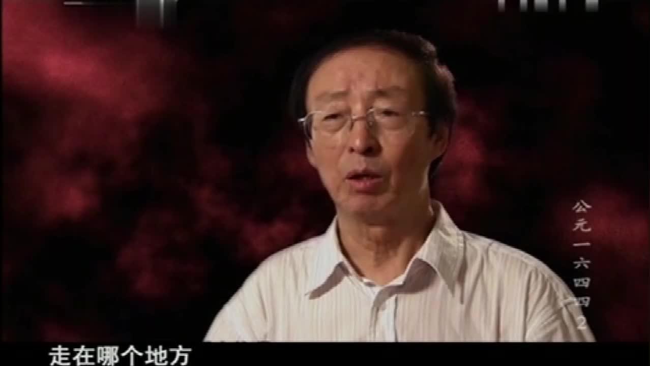 明朝的覆灭 第二集3李自成占领北京,看看起义军的表现