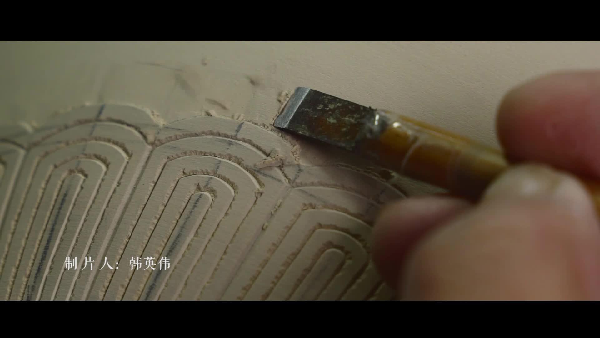 守艺中国之景德镇篇:仿古瓷匠人李云 05