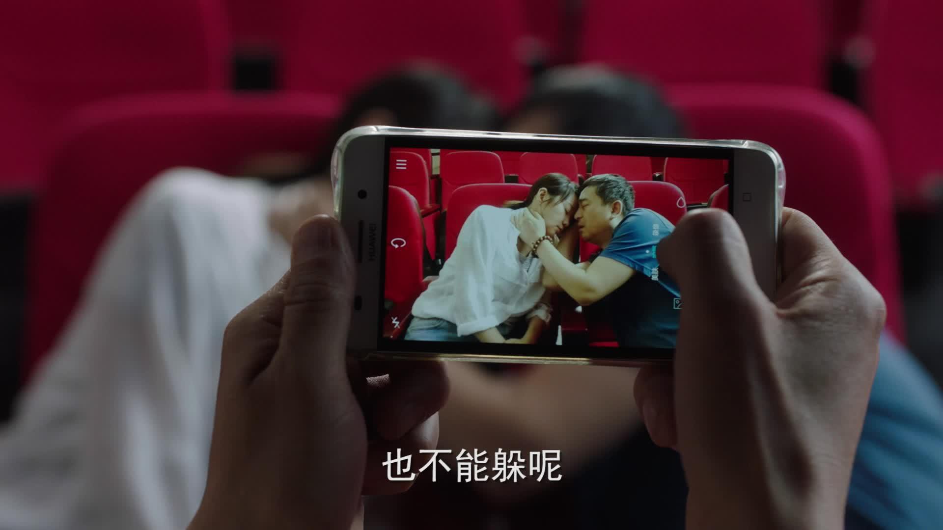 《我待生活如初恋》预告片