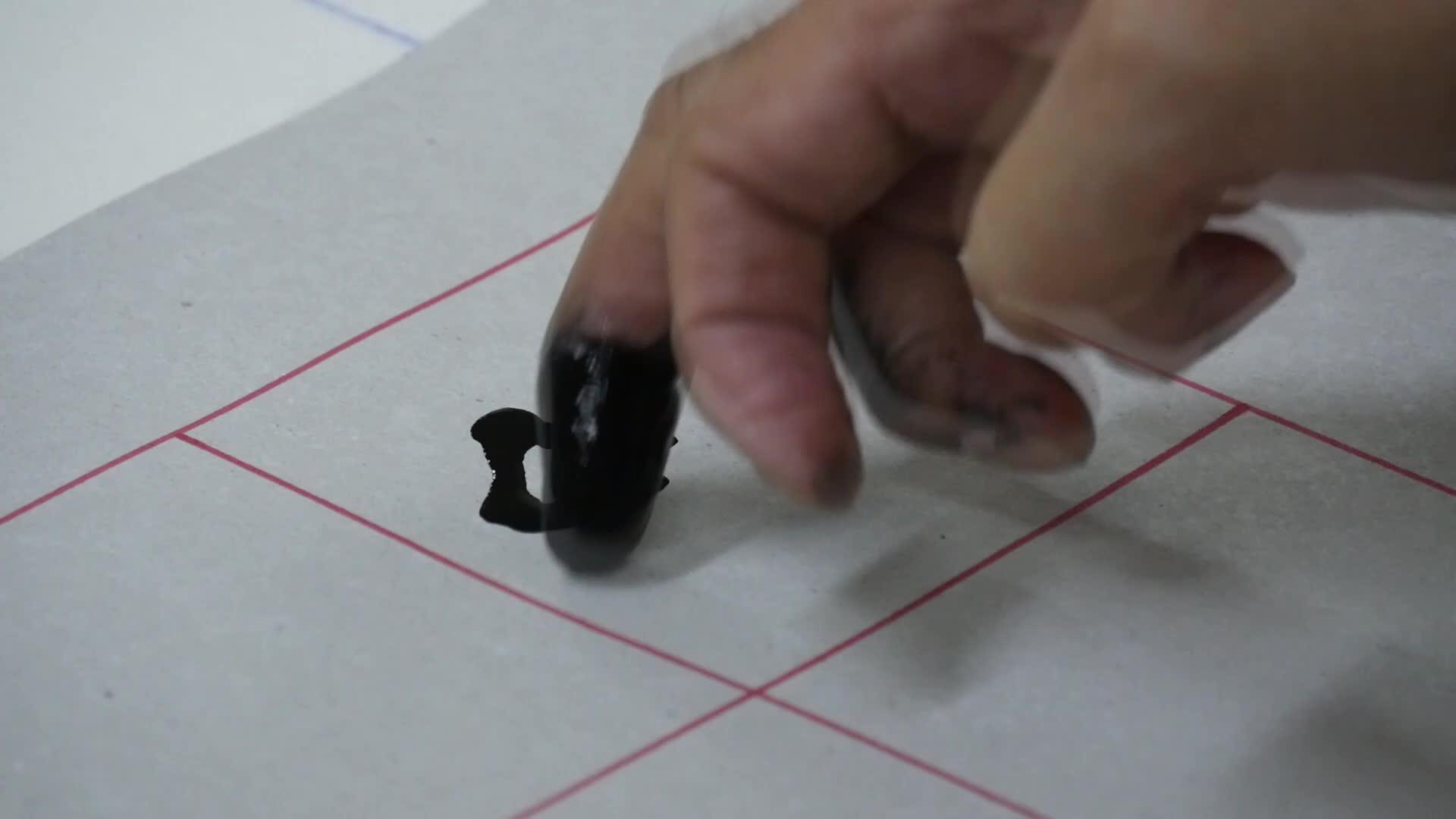 手指书法创作-隶书-王维《相思》
