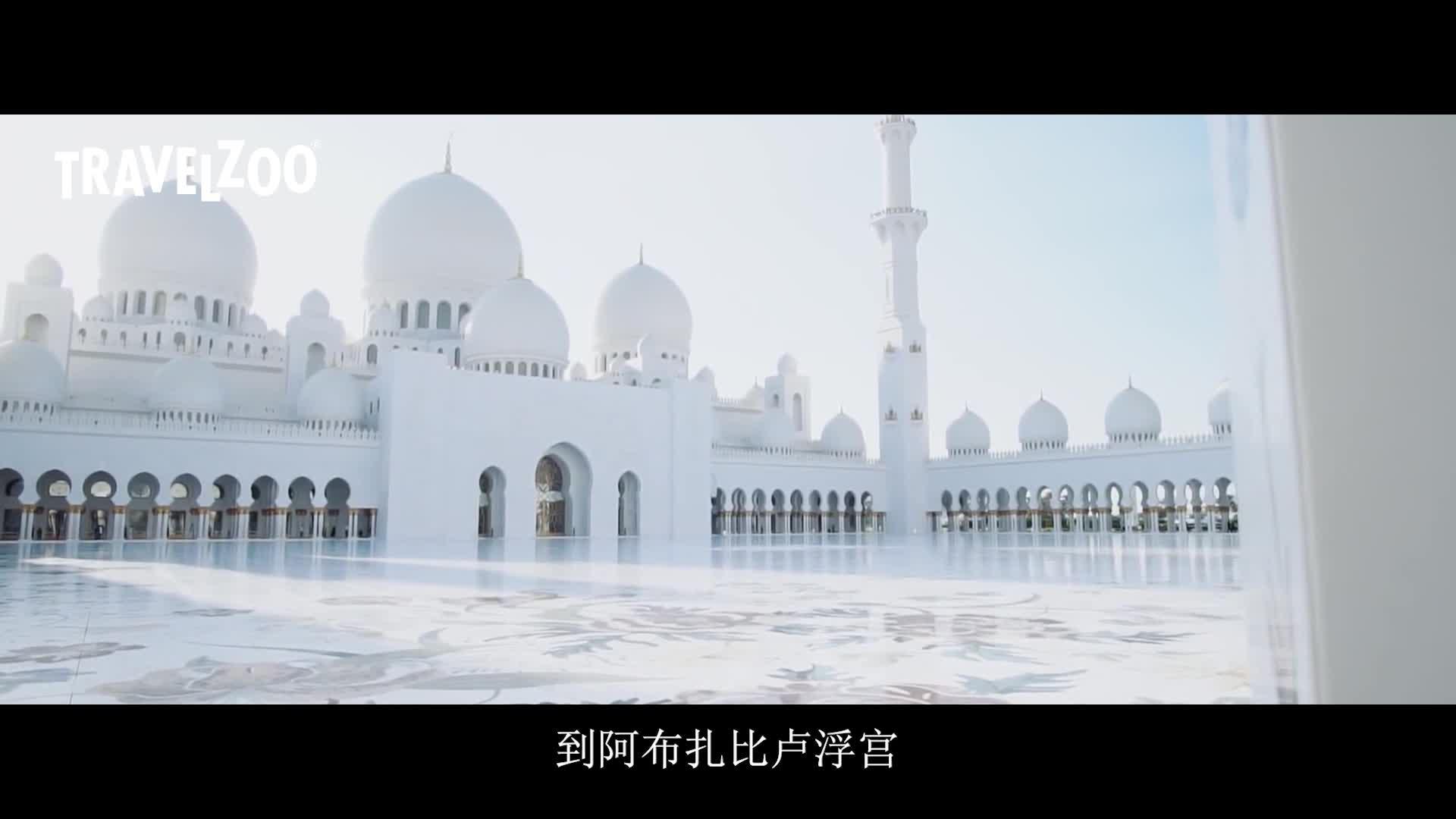 Travelzoo秋冬,开启美和食欲的季节!
