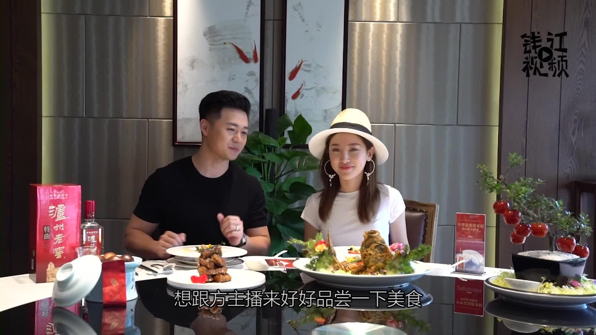 在杭州吃上海熏鱼是什么体验