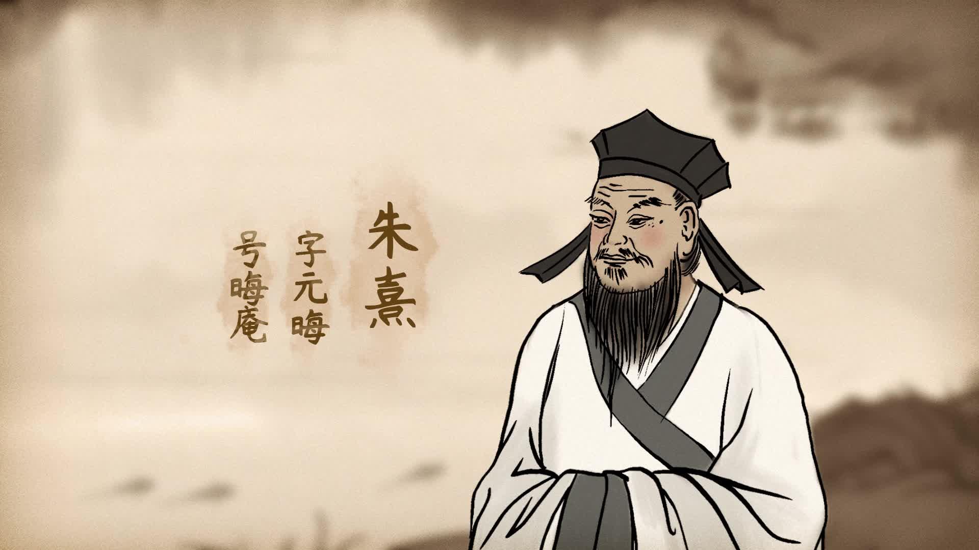 《小学古诗》66观书有感(其一)-宋 朱熹