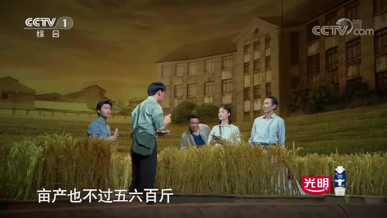 袁隆平年轻时受《天工开物》启发 决定研究杂交水稻